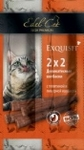 EdelKat /Эдель Кет колбаски для кошек мини с телятиной и ливерной колбасой