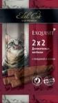 EdelKat /Эдель Кет колбаски для кошек мини говядина и салями