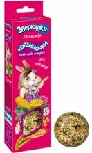 Зверюшки/ Лакомство-корзиночка для кроликов