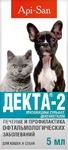 Декта-2//капли глазные для собак и кошек 5 мл