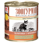 Зоогурман 250 гр./Консервы мясное ассорти для кошек Телятина с кроликом