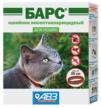 Барс//ошейник инсектоакарицидный для кошек