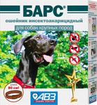 Барс//ошейник инсектоакарицидный для собак крупных пород