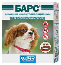 Барс//ошейник инсектоакарицидный для собак мелких пород