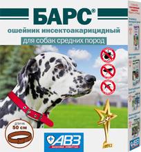 Барс//ошейник инсектоакарицидный для собак средних пород
