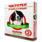 Чистотел Максимум//капли от блох и клещей для собак весом более 25 кг 2 пипетки