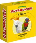 Зоомир 50 гр./Витаминчик для для птиц с йодом