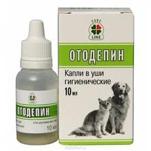 Отодепин//капли ушные для собак и кошек 10 мл