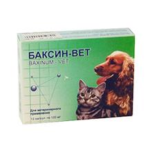 Баксин-вет//иммунный препарат для животных 12 капсул*120 мг