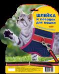 Зооник/Комплект шлейка из сетки + поводок на блистере, стропа 10мм.(№1) 1346