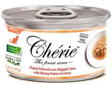 Cherie Flaked Yellowfin mix Skipjack Tuna with Shrimp Entrées in Gravy 80 гр./Консервы для кошек хлопья тунца с цельными креветками в подливе