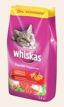Whiskas 5 кг./Вискас сухой корм для кошек Вкусные подушечки с паштетом  Аппетитное ассорти с говядиной, кроликом и ягненком