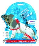Dezzie 5609543//Деззи комплект для щенков : Ошейник+поводок