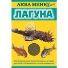 Аква Меню Лагуна/Ежедневный корм для донных рыб