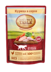 Nature's Table 85 гр./Натурис табл консервы для кошек курица соус