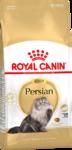 Royal Canin Persian Adult 2 кг./Роял канин сухой корм для персидских кошек старше 12 месяцев