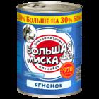 Зоогурман 970 гр./Консервы для собак Большая миска ягненок