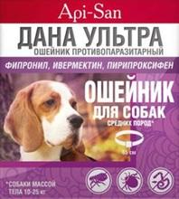 Дана Ультра//Ошейник противопаразитарный для средних собак 65 см