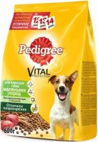 Pedigree 600 гр./Педигри  сухой кормд ля взрослых собак мелких пород, с говядиной