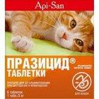 Празицид//таблетки против глистов для кошек 6 таб