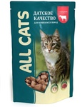 Сухой корм для кошек All Cats 85 гр. (Говядина в соусе)