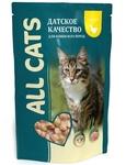 Сухой корм для кошек All Cats 85 гр. (Курица в соусе)