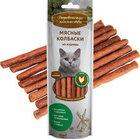 Деревенские лакомства/Лакомство для кошек Мясные колбаски из курицы