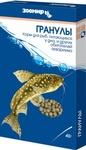 Зоомир Гранулы 40 гр./Корм для рыб, питающихся у дна, и других обитателей аквариума