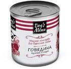Dog`s Menu консервы для собак Говядина кусочки в соусе 750 гр.