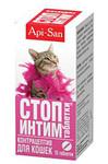 Стоп-интим//таблетки для кошек 15 шт