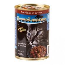 Ночной охотник 400 гр./Консервы для кошек Говядина и Печень кусочки в желе