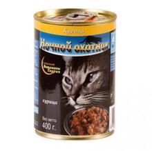 Ночной охотник 400 гр./Консервы для кошек  Курица кусочки в желе