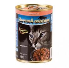 Ночной охотник 400 гр./Консервы для кошек Ягнёнок кусочки в желе