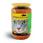 Ночной охотник//консервы для кошек Курица 650 г (стекло)