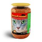 Ночной охотник//консервы для кошек Говядина 650 г (стекло)