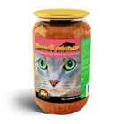 Ночной охотник//консервы для кошек Ягненок 650 г (стекло)