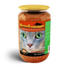 Ночной охотник//консервы для кошек Говядина и печень 650 г (стекло)