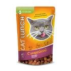 Cat Lunch  85 гр./Кэт Ланч Консервированный корм для кошек Кусочки в соусе Индейка