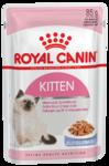 Royal Canin Kitten Instinctive 85 гр./Роял канин консервы в фольге для котят желе