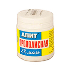 Апит//мазь прополисная 2% 40 г