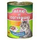 Зоогурман 410 гр./Консервы меню от зоогурмана для кошек Индейка по домашнему (индейка с печенью)