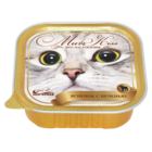 Зоогурман Murr Kiss  100гр./Консервы для кошек ягненок с печенью