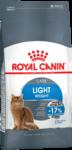 Royal Canin Light Weight Care 400 гр./Роял канин Для взрослых кошек в целях профилактики избыточного веса