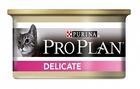 Pro Plan Delicat 85 гр./Проплан консервы для взрослых кошек чувств МуссИндейка