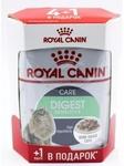 Royal Canin Digest Sensitive Gravy 4+1*85 гр./Роял канин консервы в фольге для взрослых кошек с чувствительным пищеварением