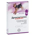 Дронтал Плюс/Таблетки от гельминтов для собак - 1 таблетки