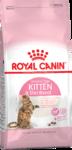 Royal Canin Kitten Sterilised 2 кг./Роял канин сухой корм для стерилизованных котят с момента операции до 12 месяцев