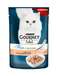 Gourmet Perle 85 гр./Гурме Перл консервы в фольге для кошек Соус де Люкс Лосось