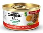 Гурме Натуральные рецепты кош конс 85г говядина морковь