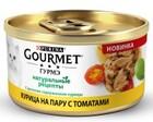 Гурме Натуральные рецепты кош конс 85г курица томат